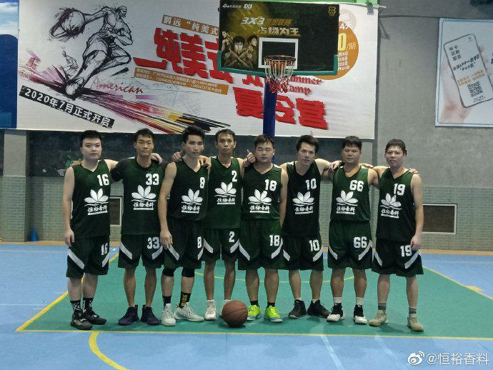 2020年10月25日环球体育app官网下载香料参加第三届美东工业园篮球赛
